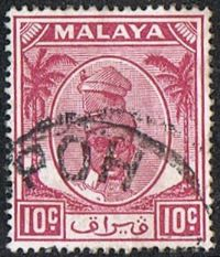 Malaya (Perak) SG136 1950 Definitive 10c good/fine used